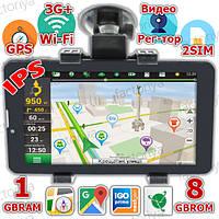 Супер GPS навигатор Pioneer IPS 3G Wi-Fi 2 SIM 4 ядра Android 5.1 Навител 9 Подарки автодержатель и зарядное