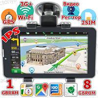 Pioneer автомобильный GPS 2 сим навигатор с 3G IPS wi-fi Android 5.1 + Подарки : Автодержатель пленка зарядное
