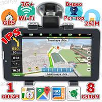 Мощный 3G GPS навигатор Pioner 2СИМ IPS с 1 GB + 8 GB Android 5.1 + Подарки : авто держатель зарядное пленка