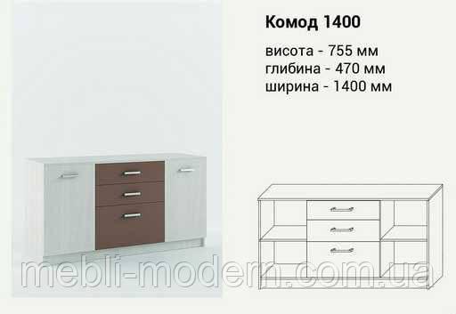 """Система """"Кросслайн"""" Комод 1400"""