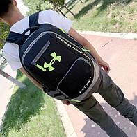 """Рюкзак унисекс """"UNDER ARMOUR"""""""