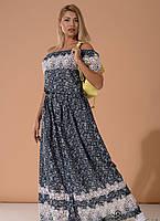 Костюм женский  Амран  с юбкой, фото 1