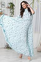 Платье женское длинное с воротником стойкой P6386