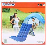 Туристический матрас- кресло Bestway 67013 159х53,5х14 см.