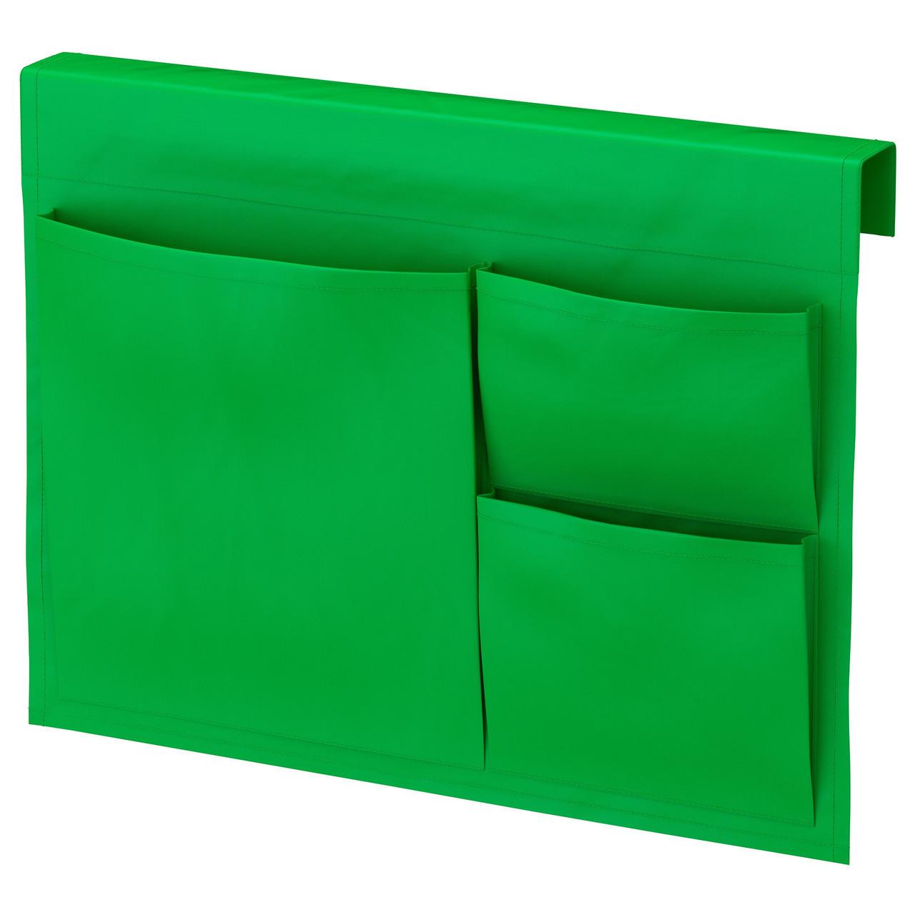 STICKAT Карман на кровать, зеленый - DOM-ONLINE - маркет товаров для дома и работы (IKEA, Mercator Medical) в Киеве