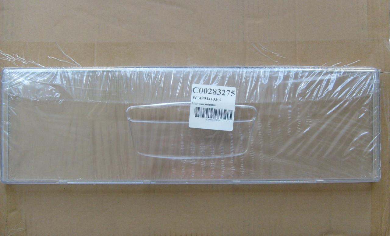 Панель ящика холодильника Indesit C00283275