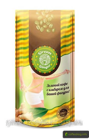 Зеленый кофе с имбирем- Green Ginger купить в Симферополь