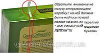 Leptin Green Coffee 800 зеленый кофе для похудения