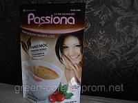 Зеленый кофе для похудения с Коллагеном Пасиона - 10 -днейвный курс