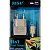MSP micro usb charger 2IN1 V8.500MA ,белый