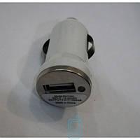 Автомобильное зарядное устройство (1000mah) White