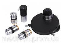Фазово-контрастный комплект с планахроматической оптикой (3 объектива, телескоп, конденсор).