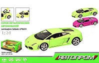 Машина металлическая Lamborghini Gallardo 68253A Автопром 1:24