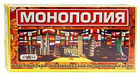 """Игра наст. """"Монополия классическая"""" 693 рус. (10) """"STRATEG"""""""