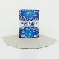 Гр Картон белый А4 7 листов КБ-А4-7 (30)