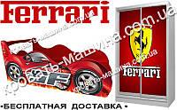 Шкаф - купе Феррари, фото 1