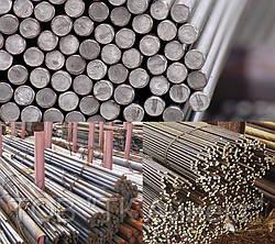 Круг калиброванный стальной  Ст. 20, 45, 40Х калибровка, ф 3, 4, 5, 6, 8, 10, 20, 30, 40, 50, 60мм ГОСТ