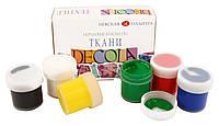 Краска для ткани 6 цветов Decola