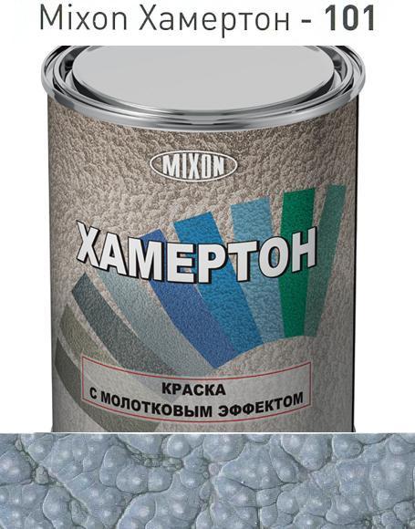 Краска молотковая серая MIXON ХАМЕРТОН 101 0,75л