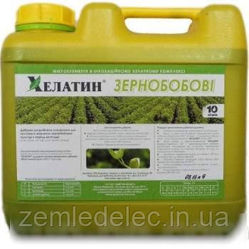 Хелатин Зернобобові 10 л. Кішонський