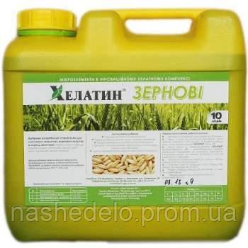 Хелатин Зерновые  10 л.  Киссон