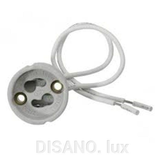 Ламподержатель патрон GU 10