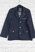 Пиджак трикотажный для мальчиков на рост 110-128