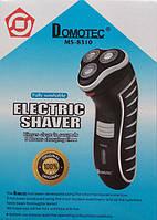 Электробритва Domotec MS-8310 бритва, отличный подарок для  Вашего  мужчины
