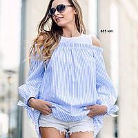 Стильная блузка 635 кэт, фото 1