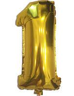 """Шарик фольгированый 8537g/s-1 Цифры """"1"""" золото и серебро 75см (в индивид. упаковке)"""