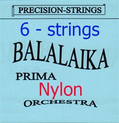 Комплект Нейлоновых струн для Балалайки Прима 6-ст