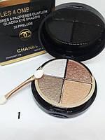 (1310) Тени для век Chanel (4 цвета)