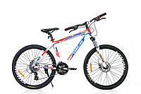 "Велосипед OSKAR 26"" ALV-14329"