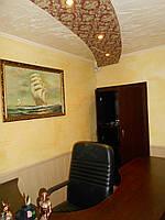 Офис улица Маразлиевская