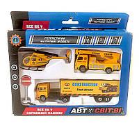 Игрушка для детей набор машинок Авто мир арт. 906CFP