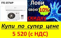 Кондиционер Sensei  FTE-25TWP Настенные сплит системы серия ECO-TW Premium 25м.кв.