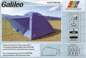 Палатка EOS Galileo