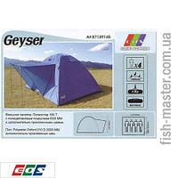 Палатка EOS Geiser 4-x местная