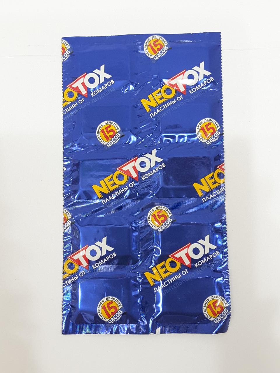 Пластины от комаров NEOTOX 15 часов