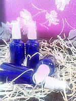 Флакон стеклянный с дозатором ( синий) 50мл