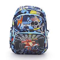 Школьный рюкзак-портфель  для мальчика  PILOT RASSING уплотненная спинка(,,Качество,оптом и в розницу