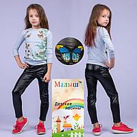 Детские лосины под кожу Nanhai C09-1-2 60-R