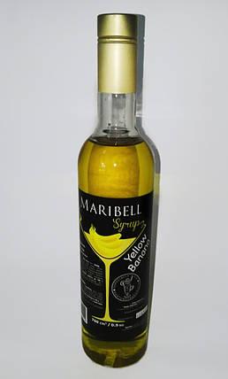Сироп барный тм «Maribell» Банан желтый, фото 2