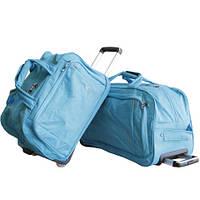 Комплект дорожных сумок на колесиках голубого цвета (2 шт.) Доставка по Киеву и Украине