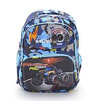 Школьный рюкзак-портфель  для мальчика  MONSTERS уплотненная спинка(,,Качество,оптом и в розницу