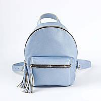 Голубой перламутровый рюкзак - S, фото 1