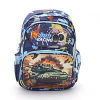 Детский Школьный рюкзак-портфельTANK  для мальчика   уплотненная спинка(,,Качество,оптом и в розницу