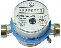 Счетчик воды одноструйный тип ETR-UA Украина АРТ-4548