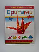 Пелікан Оригами