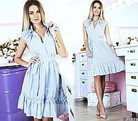 Летний платье-сарафан в полоску с воланами